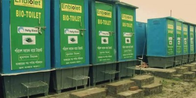 ONGC to install Bio-toilets in Government Schools of Uttarakhand