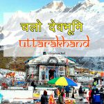 Devbhoomi Uttarakhand all set for Char Dham Yatra, Check out all important details