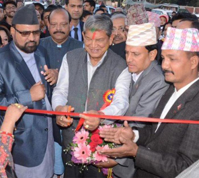 First Nepal-India Trade Fair in Dehradun, Uttarakhand