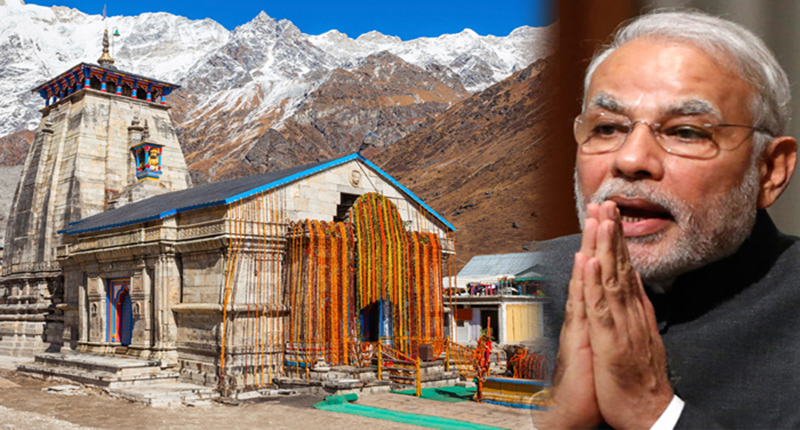 PM Modi and Prez Pranab Mukherjee to visit Kedarnath & Badrinath Dham in May